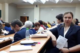 На Всероссийский съезд преподавателей русского языка и литературы приглашена для выступления с докладом педагог лицея №4