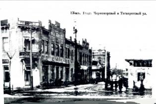 О населении Ейска 100 лет назад