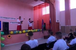Ейский полипрофильный колледж отметил 83-ю годовщину  со Дня образования Краснодарского края