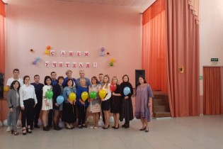 Ейский полипрофильный колледж: День учителя