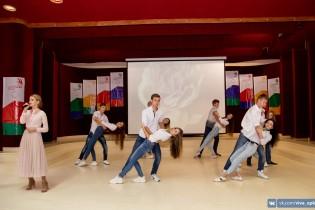 В Ейском полипрофильном колледже состоялась тожественная церемония открытия V чемпионата «Молодые профессионалы»
